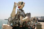 <!--:es-->Dia mundial de la marioneta<!--:-->