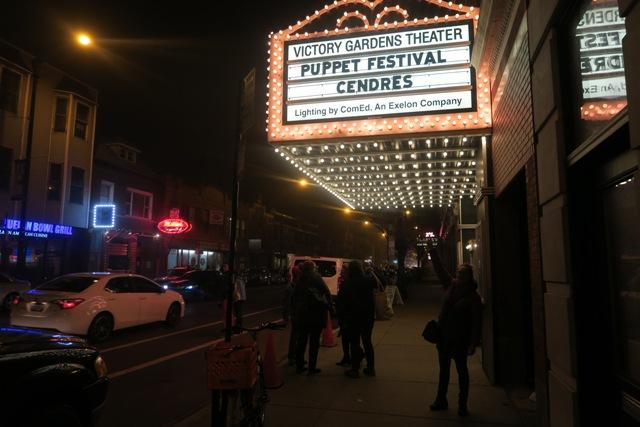 La Fira De Titelles De Lleida Visita El Chicago International Puppet Theatre Festival Per Oriol