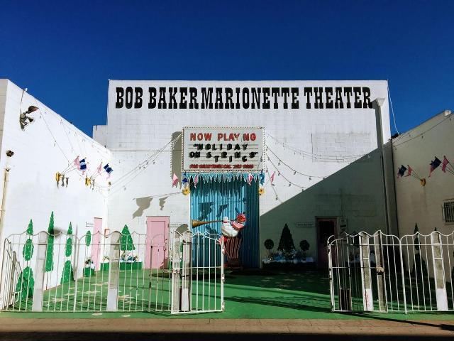 EL BOB BAKER MARIONETTE THEATER, per Damià Barbany
